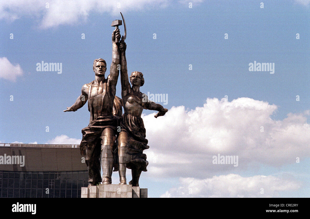 Moscow, Monument Worker and Kolkhoz Woman by Vera Mukhina - Stock Image