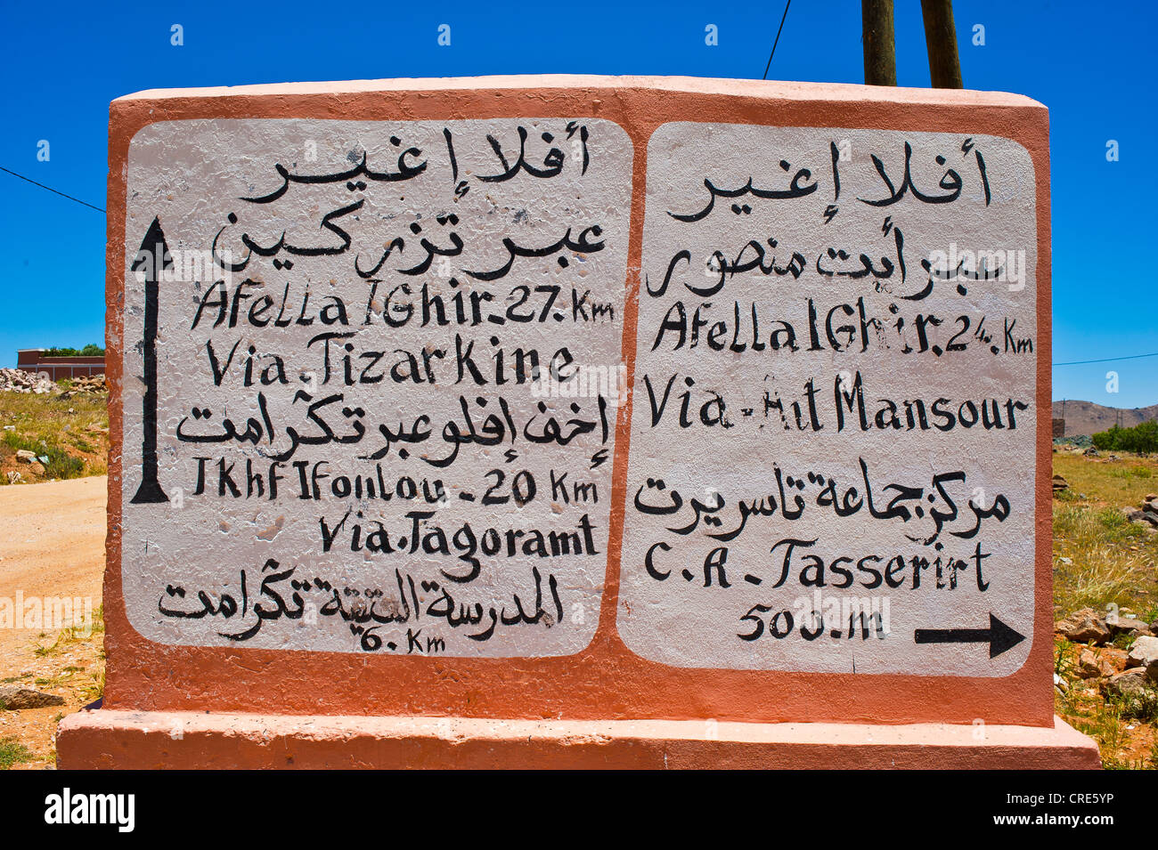 In Arabic and French hand-written sign for Ait Mansour Valley, Anti-Atlas Mountains, southern Morocco, Morocco, - Stock Image