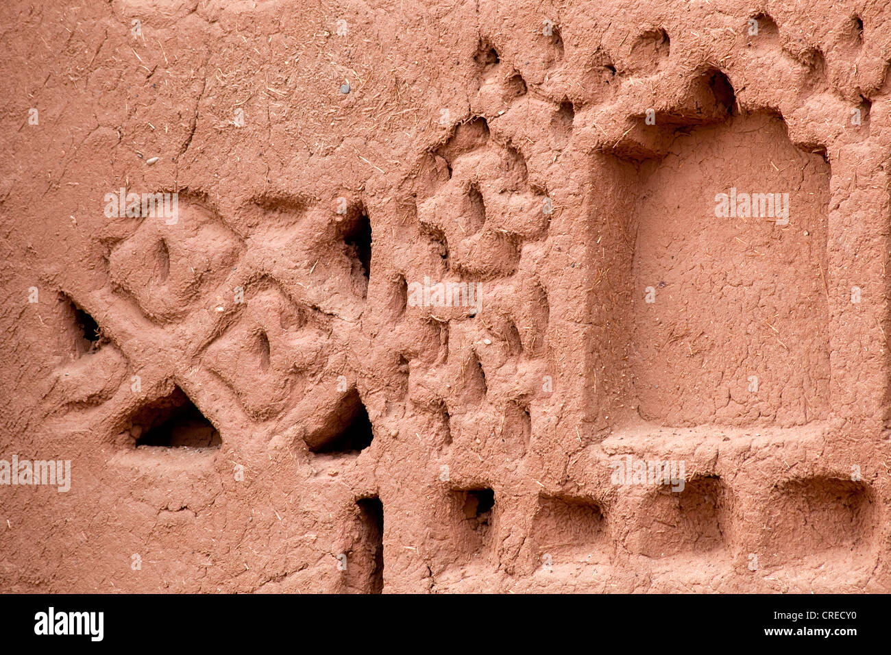 Traditional Berber adobe architecture, Kasbah in Aït Benhaddou, UNESCO World Cultural Heritage, Morocco, Africa Stock Photo