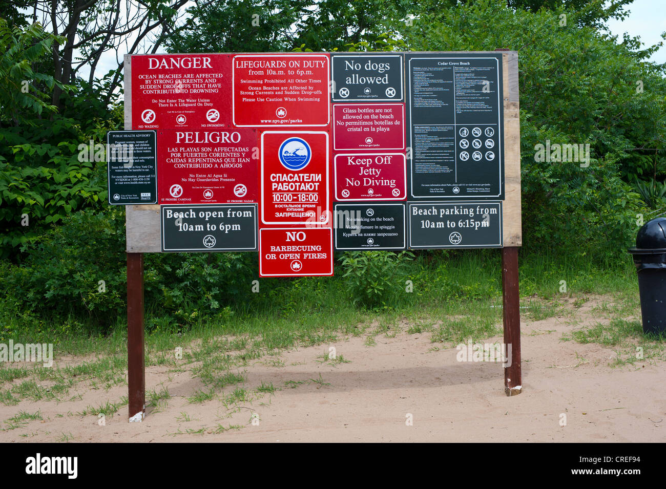 Misc. signage at the entrance to Cedar Grove Beach in Staten Island in New York - Stock Image