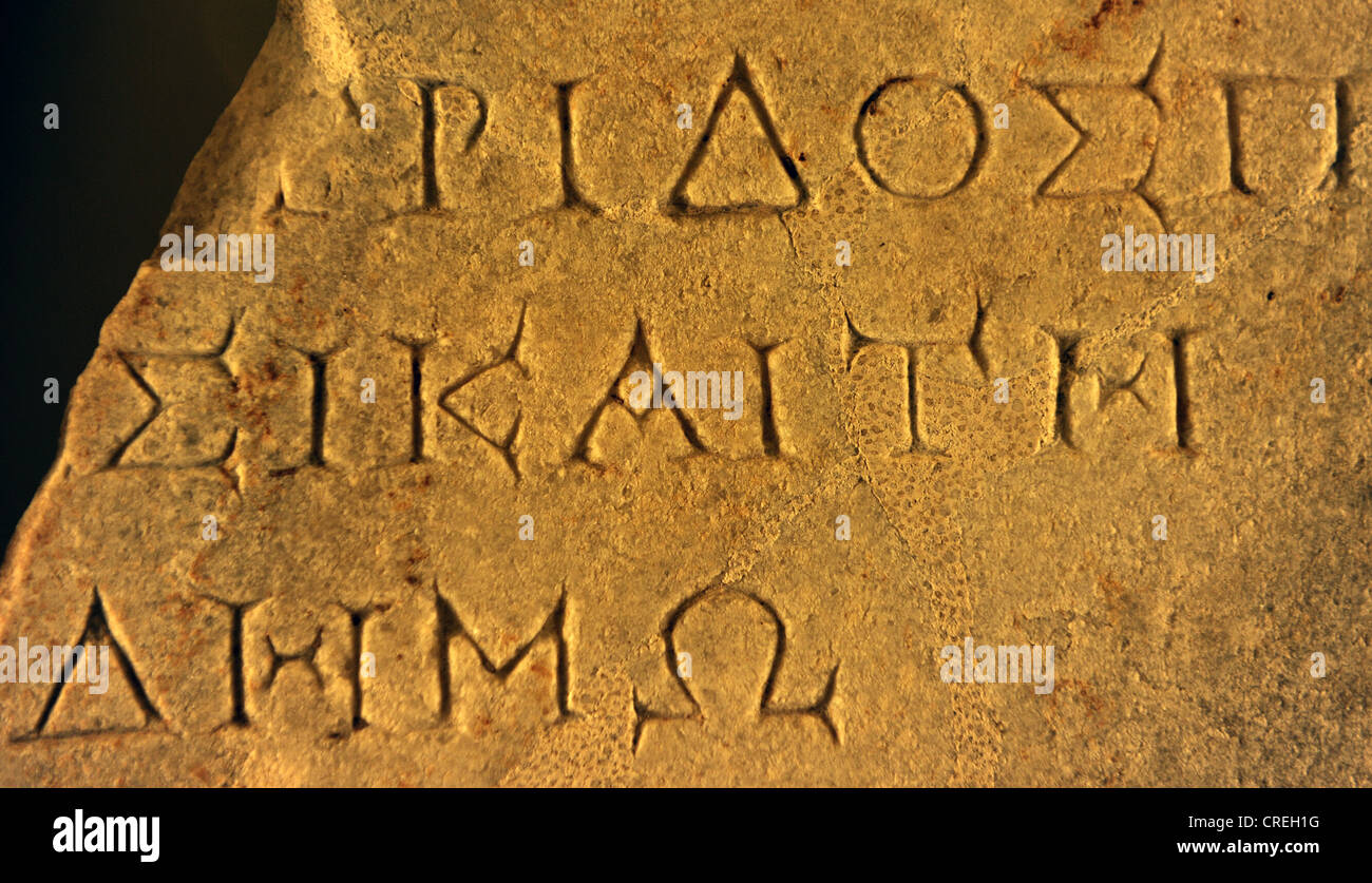 Letter of the Emperor Hadrian for the inhabitants of Pergamum. Marble. greek scripture. Pergamon Museum. Berlin. - Stock Image