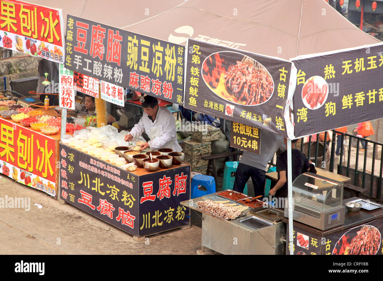 Chinese Food Stall High Resolution Stock Photography And Images Alamy