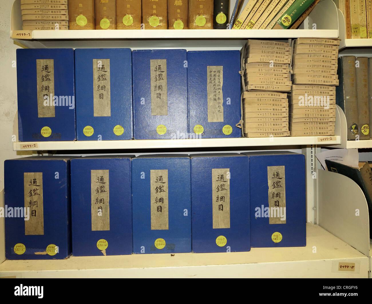 Ancient Chinese wood Board printing - Stock Image