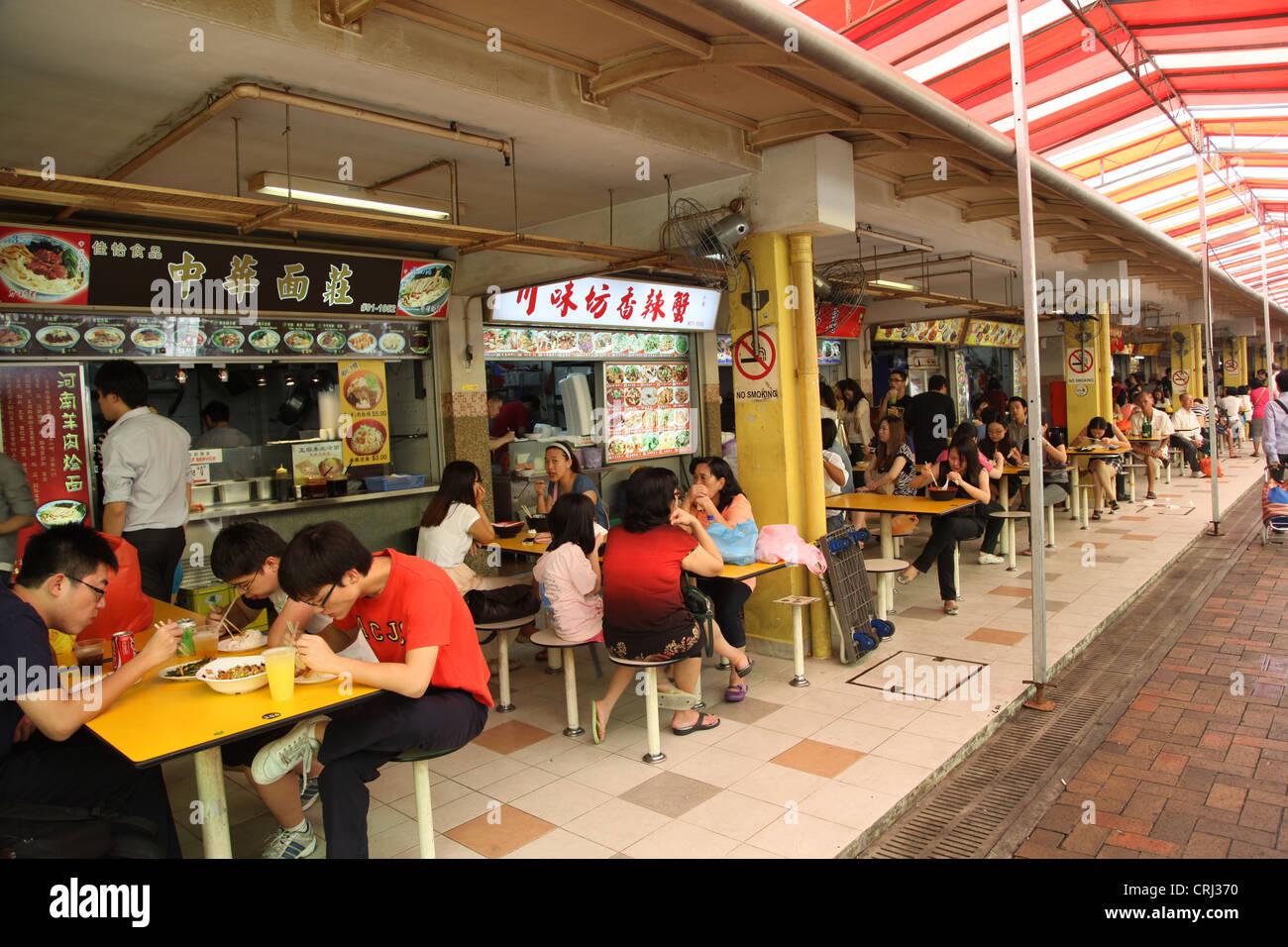 out door restaurant, Singapore - Stock Image