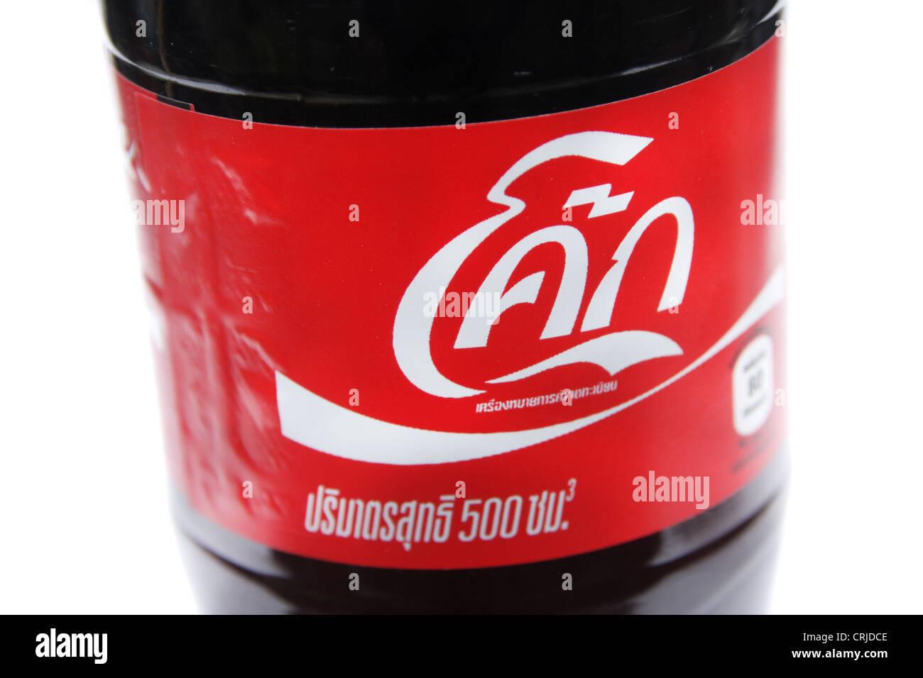coca cola logo bottle stock photos amp coca cola logo bottle