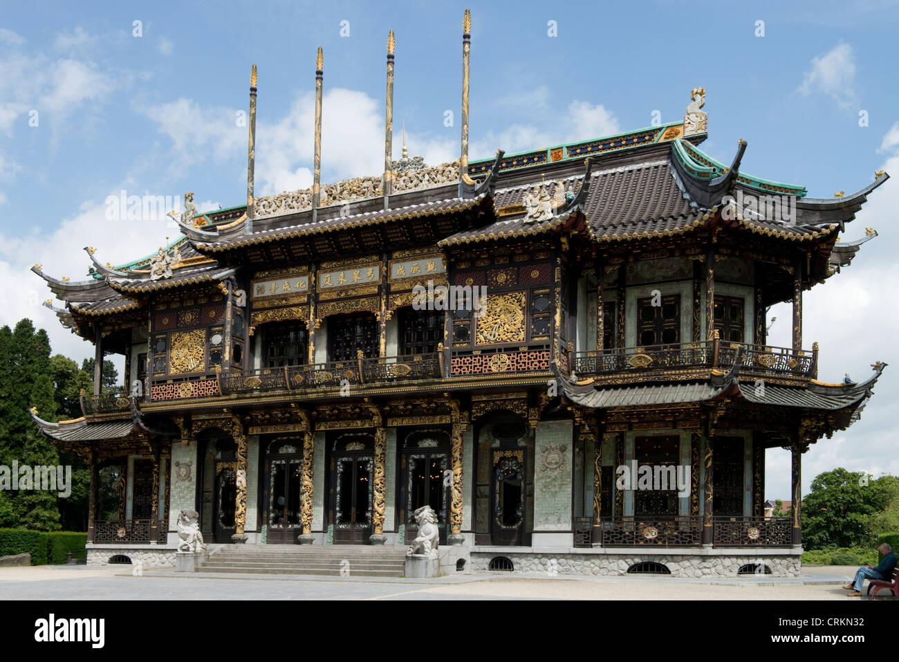 Museum of Far Eastern Art, Brussels, Belgium -1 - Stock Image