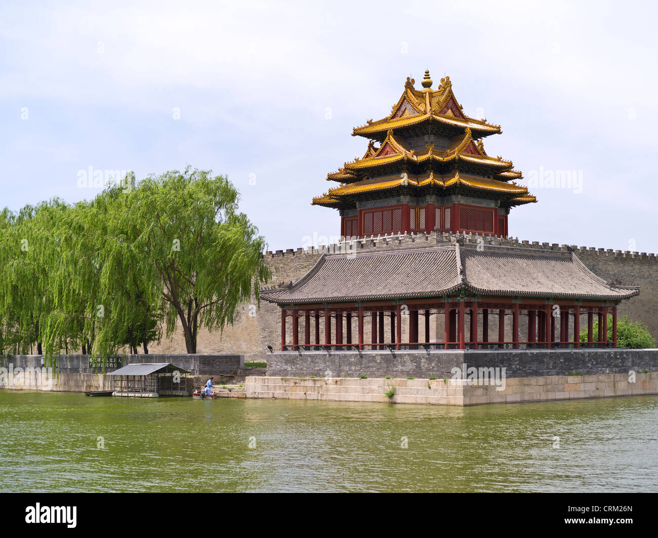 Watch Tower and The Moat. North-East Corner. The Forbidden City. Beijing. China. - Stock Image