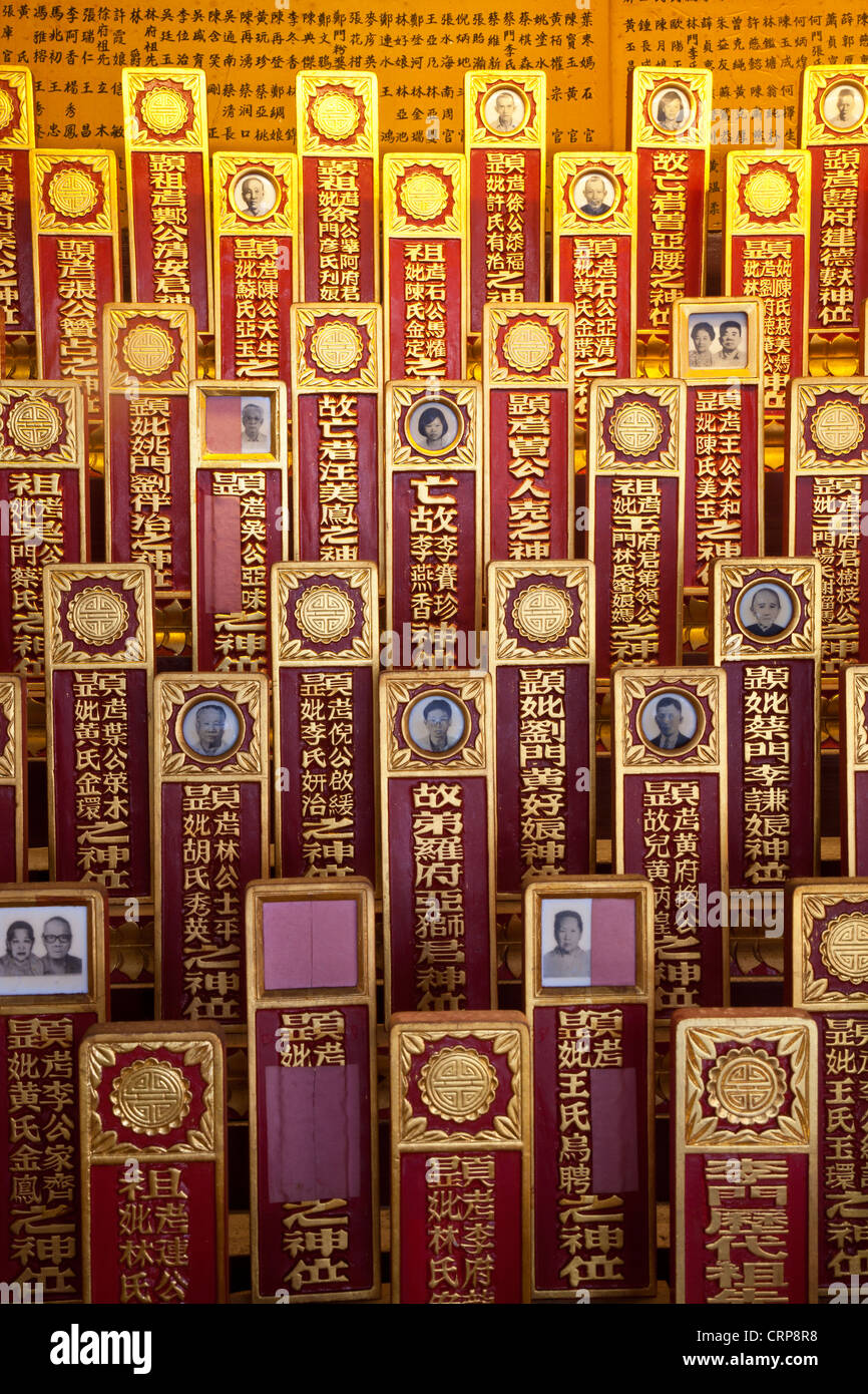 Detail of Ancestral tablets, Thian Hock Keng Chinese Hokkien Temple in Telok Ayer Street, Singapore, South East - Stock Image