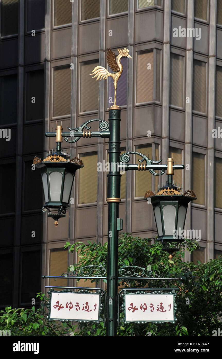 public lamppost Ginza Tokyo Japon - Stock Image