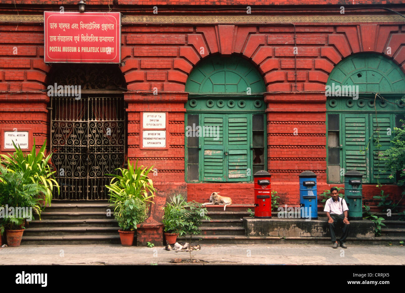 India; West Bengal, Kolkata, Calcutta, Postal Museum, - Stock Image