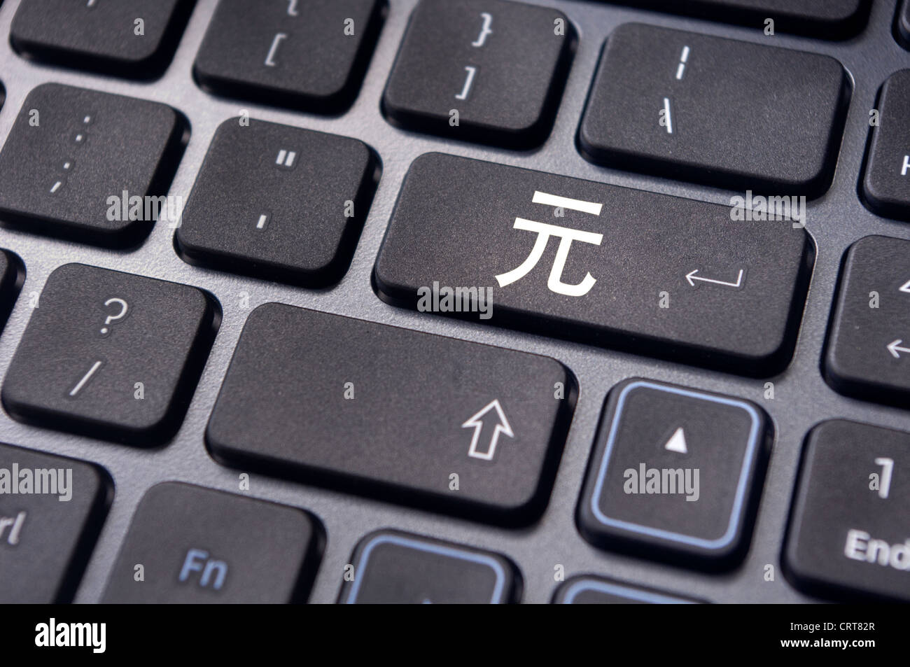 Chinese Yuan Symbol On Keyboard To Convey Forex Trading Or Online
