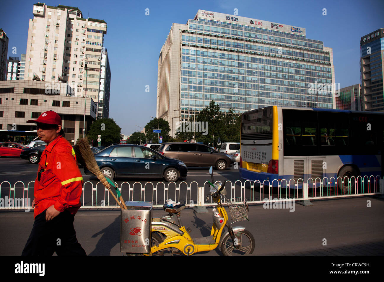 Banks and banking institutions along Financial Street, Beijing, China. - Stock Image