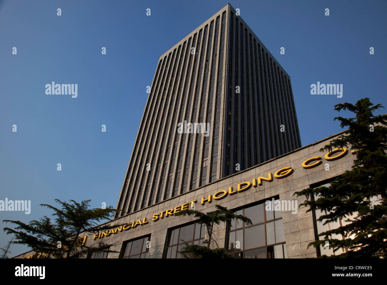 Financial Street Holding Company. Banks and banking institutions along Financial Street, Beijing, China. - Stock Image