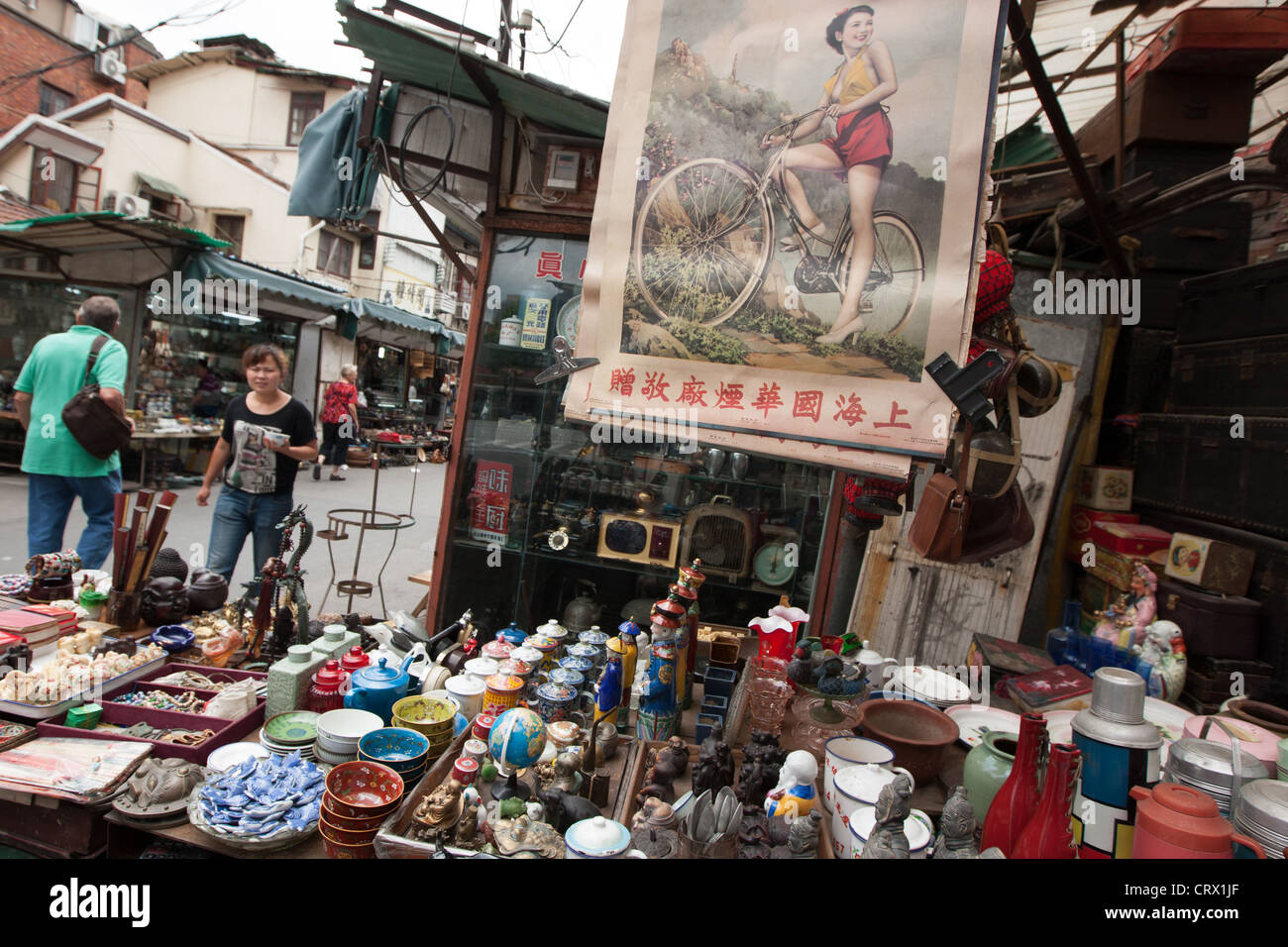Dongtai Road Antique Market in Shanghai, China - Stock Image
