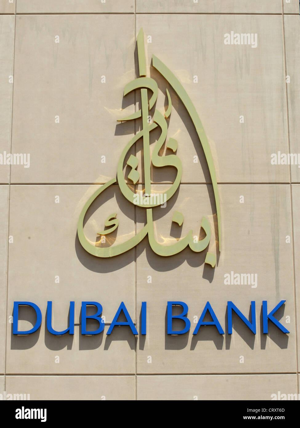 The logo of Dubai Bank Stock Photo