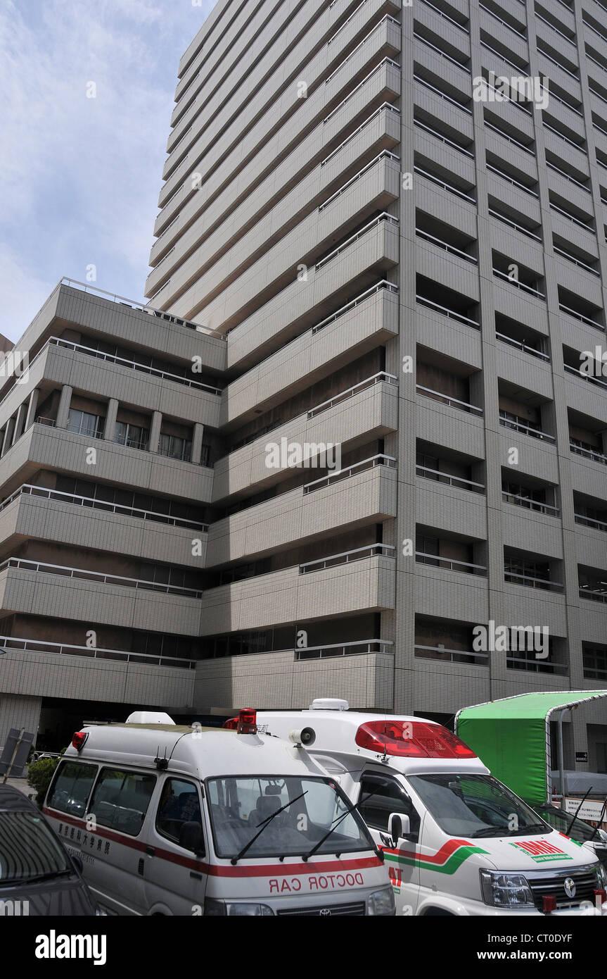 Tokyo medical university hospital Shinjuku Tokyo Japan Asia