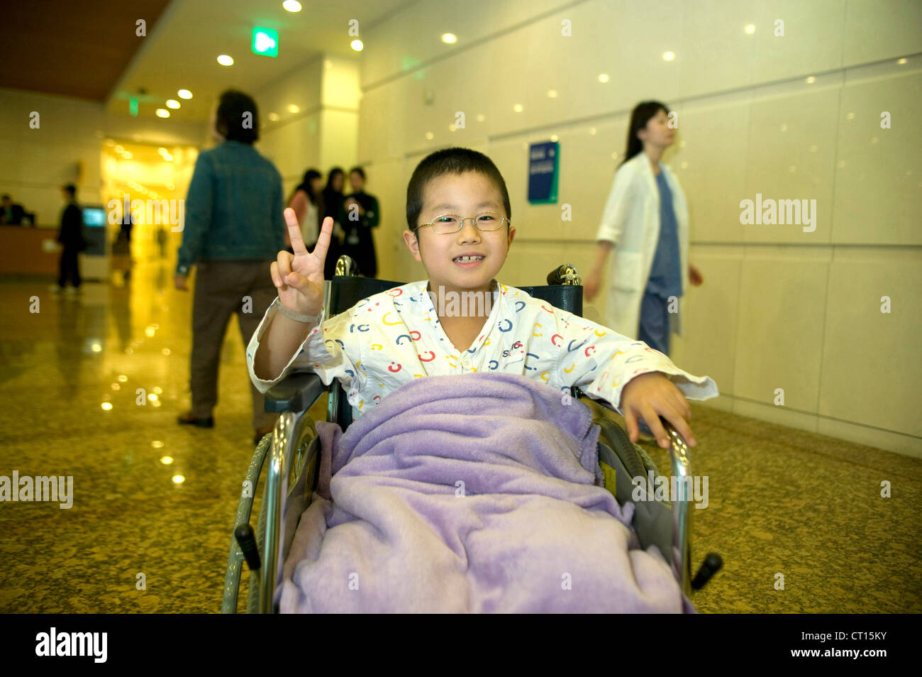 A young boy who is being treated at the Samsung Cancer Centre in Seoul, South Korea. - Stock Image
