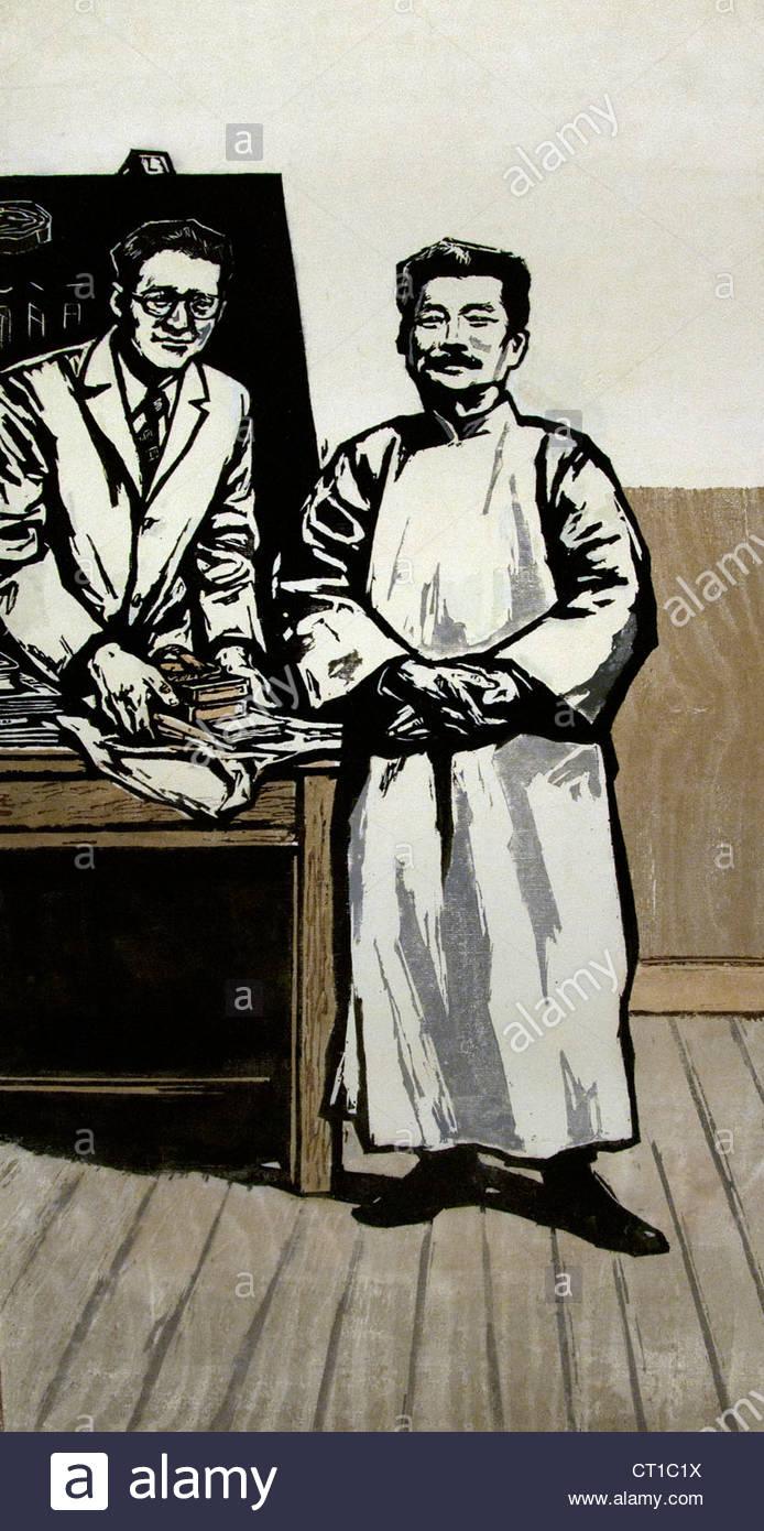 Lu Xun and Uchiyama at the Woodblock Printing Class Gan Zhenglun 1981 Woodblock print color on paper Chinese China - Stock Image