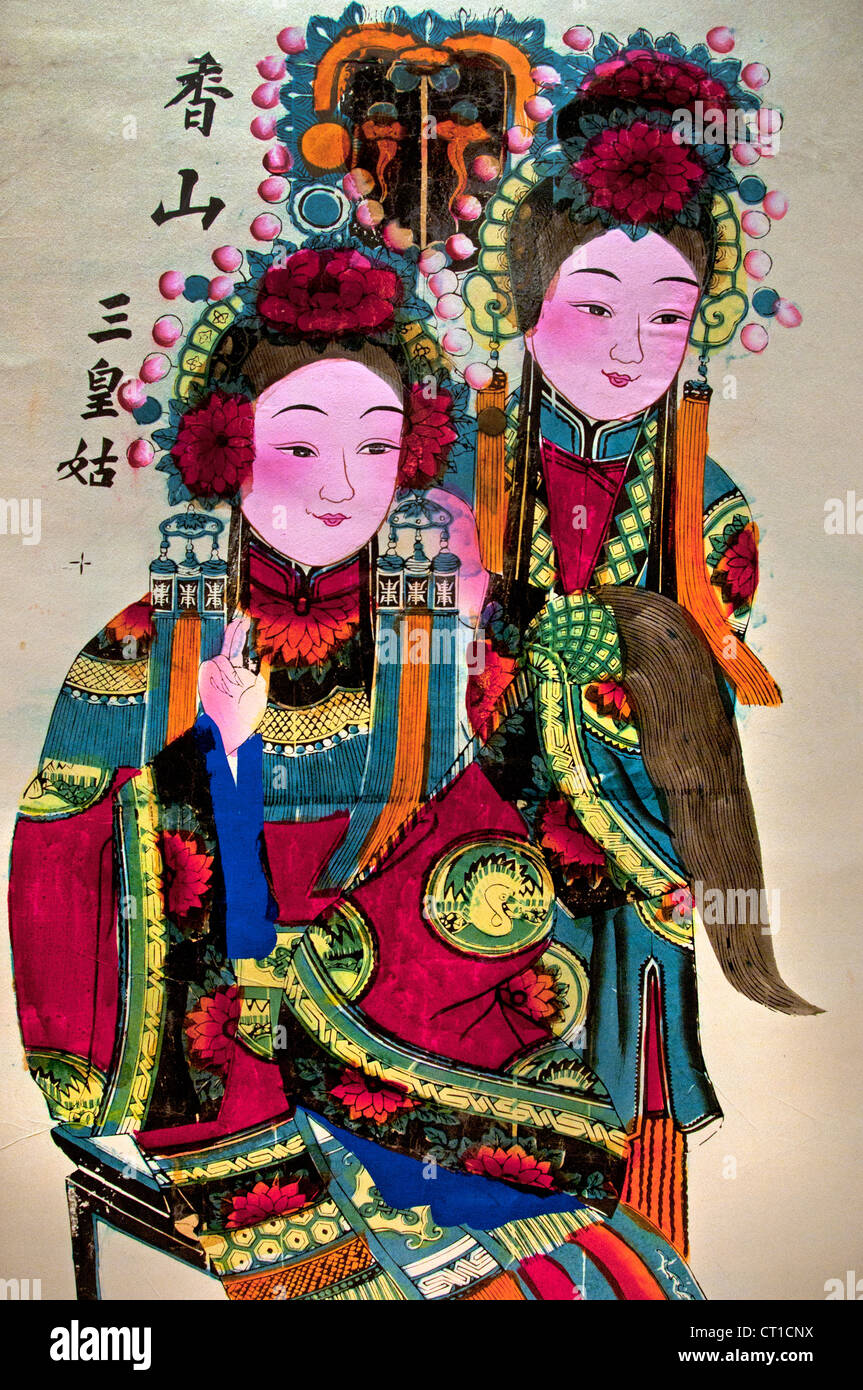 The Third Nun of Mount Xiang Qing dynasty 19th – early 20th century Woodblock print color on paper Chinese China - Stock Image