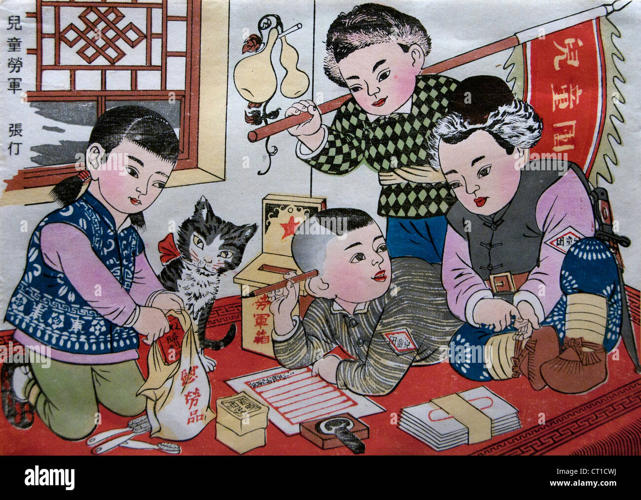 Children Write to the Army 1949  Zhang Ding  Woodblock print color on paper Chinese China - Stock Image