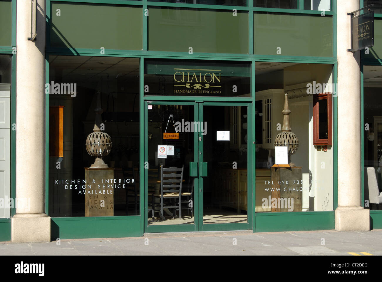 Shop Front at South London - Stock Image