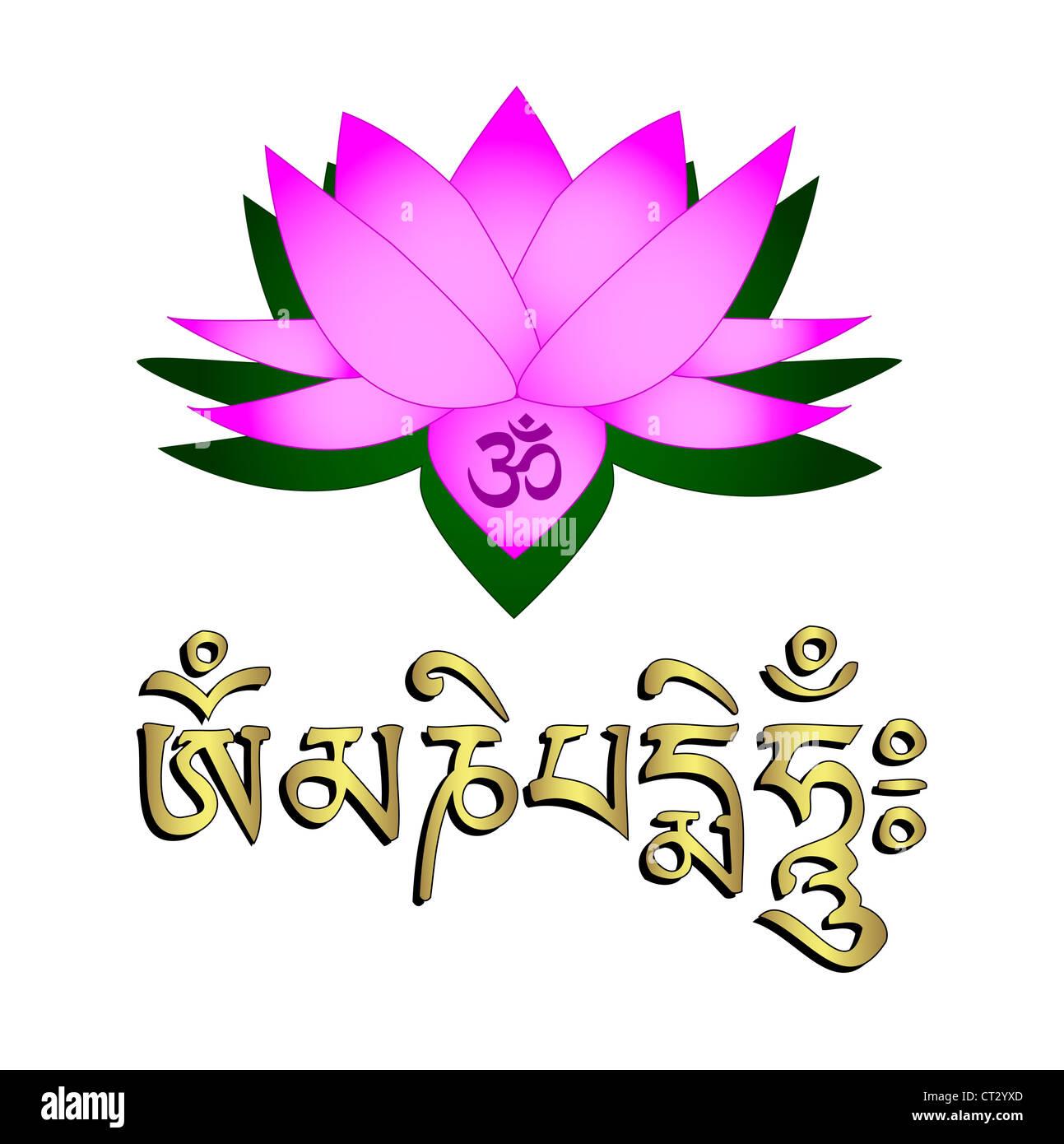 Lotus flower om symbol and mantra om mani padme hum stock photo lotus flower om symbol and mantra om mani padme hum izmirmasajfo