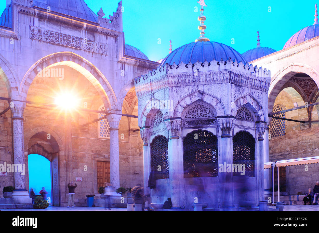 Turkey, Istanbul, The New Mosque or Mosque of the Valide Sultan, Courtyard Stock Photo