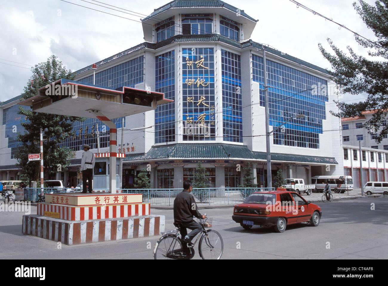 TIBET LHASSA - Stock Image