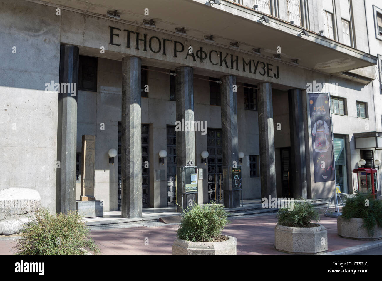 Belgrade city in Serbia. Studenski Trg Ethnographic Museum main entrance - Stock Image