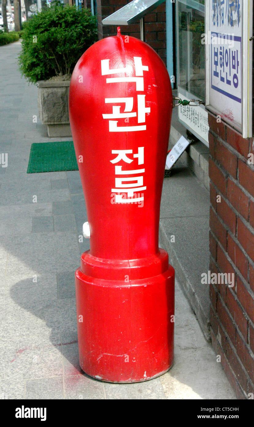 Street Furniture in Seoul, South Korea. - Stock Image
