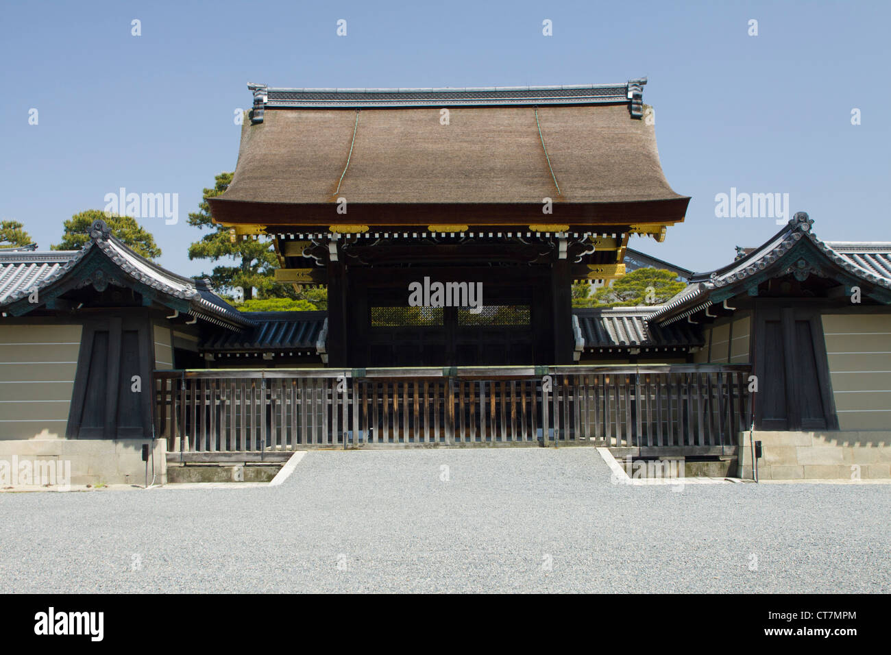 Part of the boundary wall of Kyoto Imperial Palace in the Kyoto Imperial Palace Park. Kyoto, Japan Stock Photo