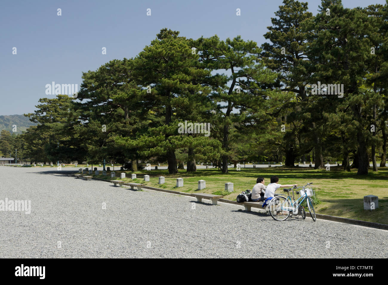 Kyoto Imperial Palace Park. Kyoto, Japan Stock Photo