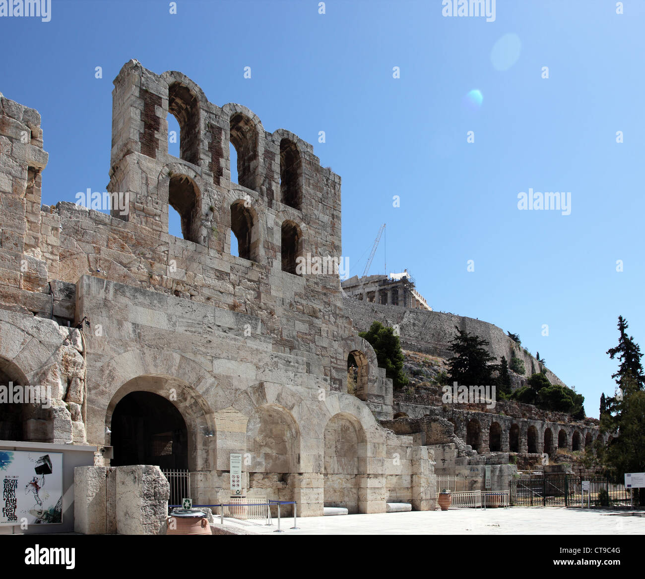 Entrance to Odeon of Herodes Atticus Lower Tier, Acropolis, Athens, Greece; - Stock Image