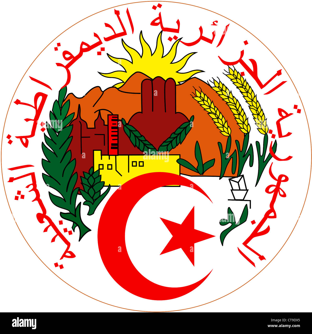 Coat of arms of Algeria. - Stock Image