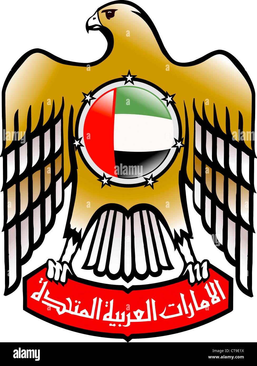 Coat Of Arms Of The United Arab Emirates Stock Photo 49381078 Alamy