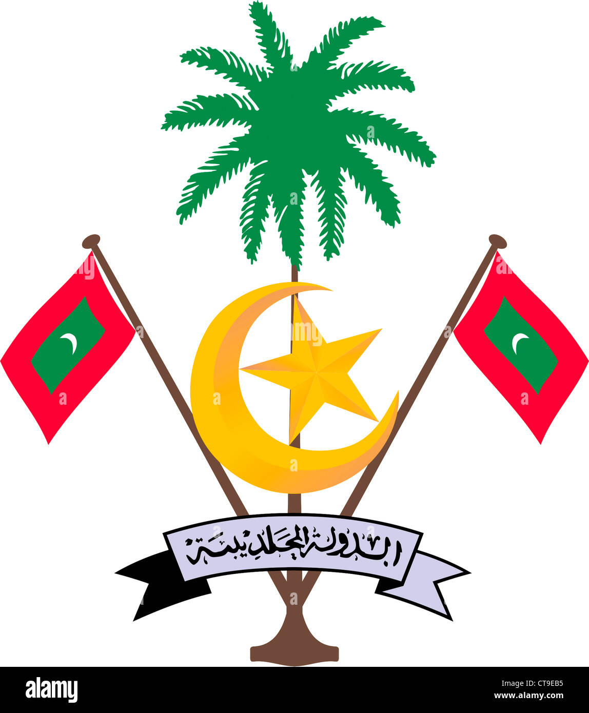 National coat of arms of the Republic of Maledives. - Stock Image