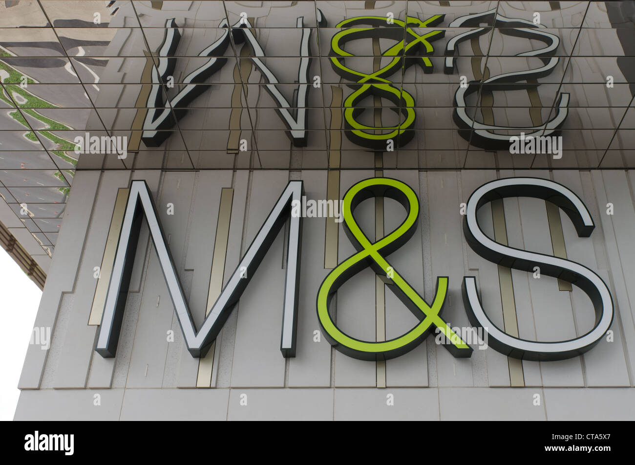 M&S logo sign at Westfield shopping centre Stratford City London - Stock Image
