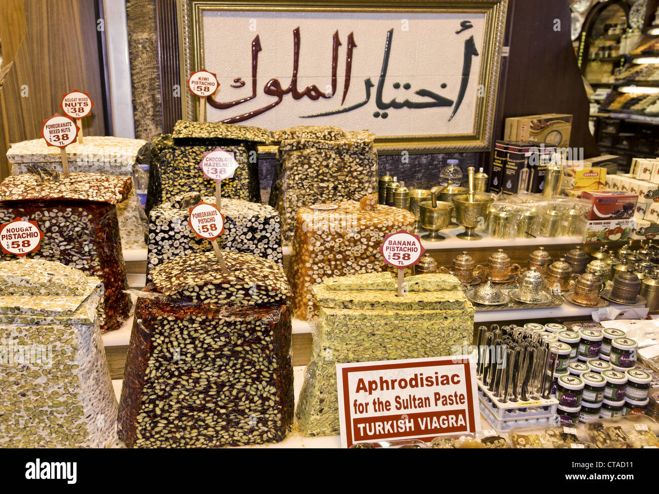 Sweets at Egyptian bazaar, Misir Carsisi, Istanbul, Turkey, Europe - Stock Image