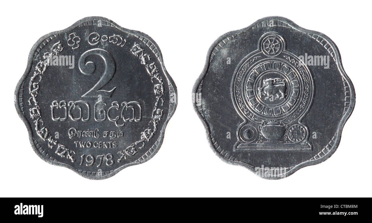 Srilanka Coin on the white background (1978 year) - Stock Image
