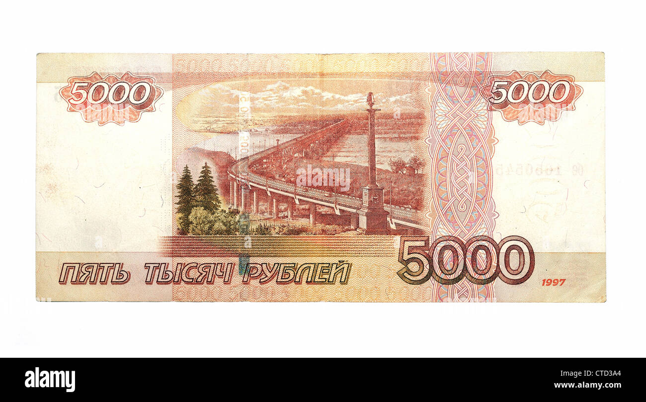 5000 Russian rubles of 1997 Stock Photo