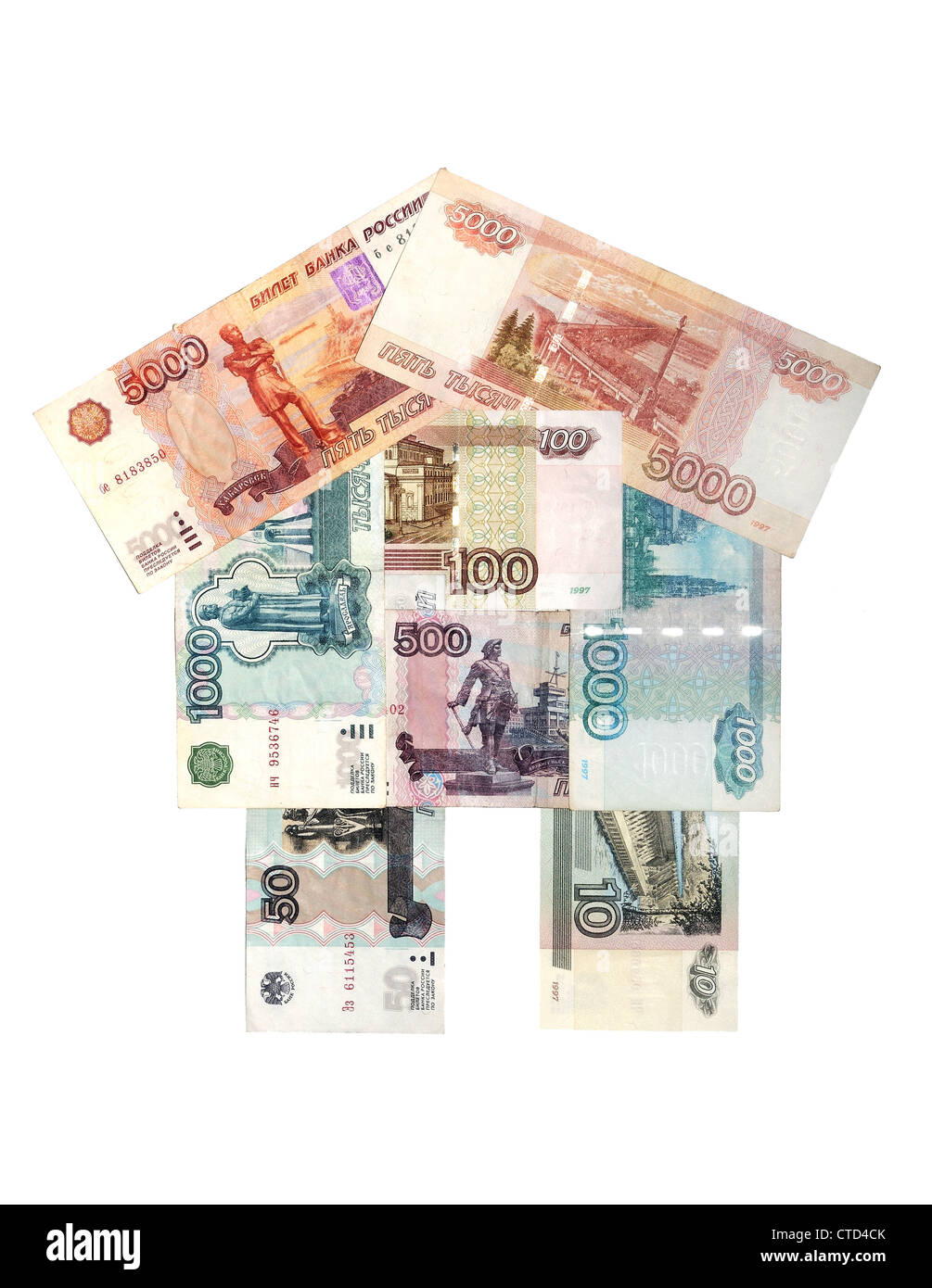 The house is built of Russian rubles of different denomination Stock Photo