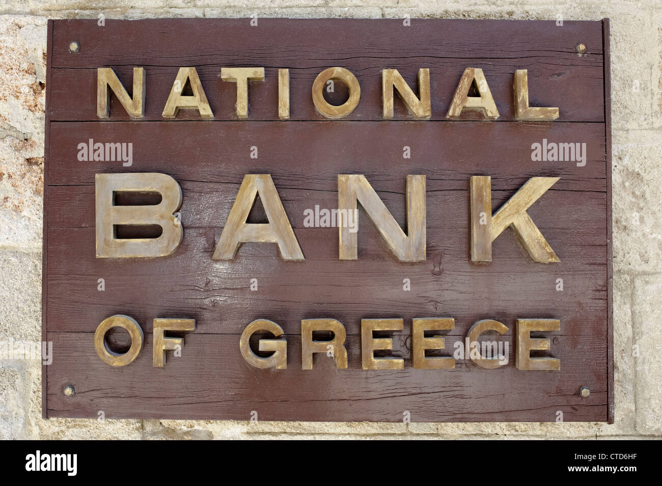 Signboard of national Bank of Greek - Stock Image