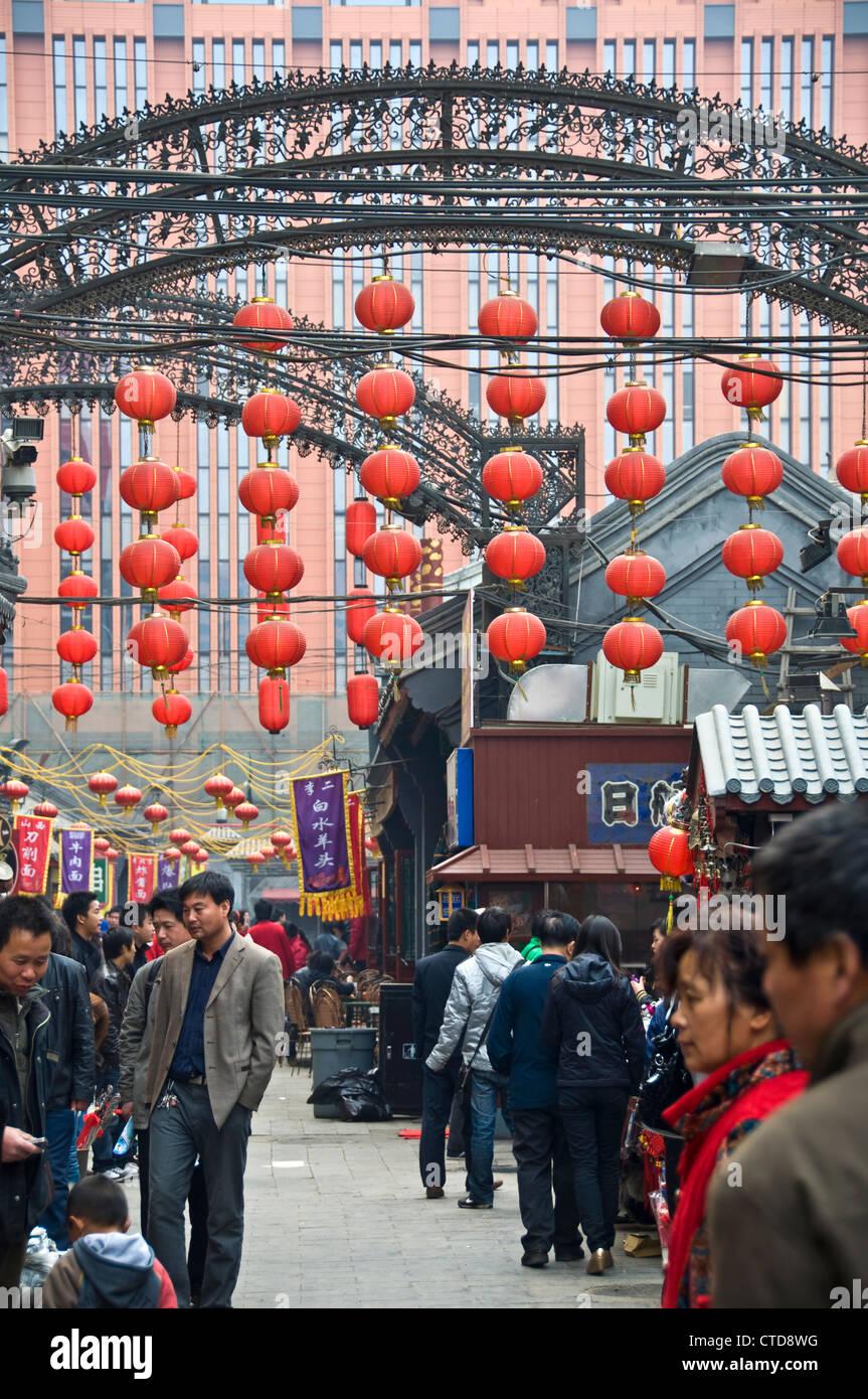 Wangfujing market street - Beijing, China - Stock Image