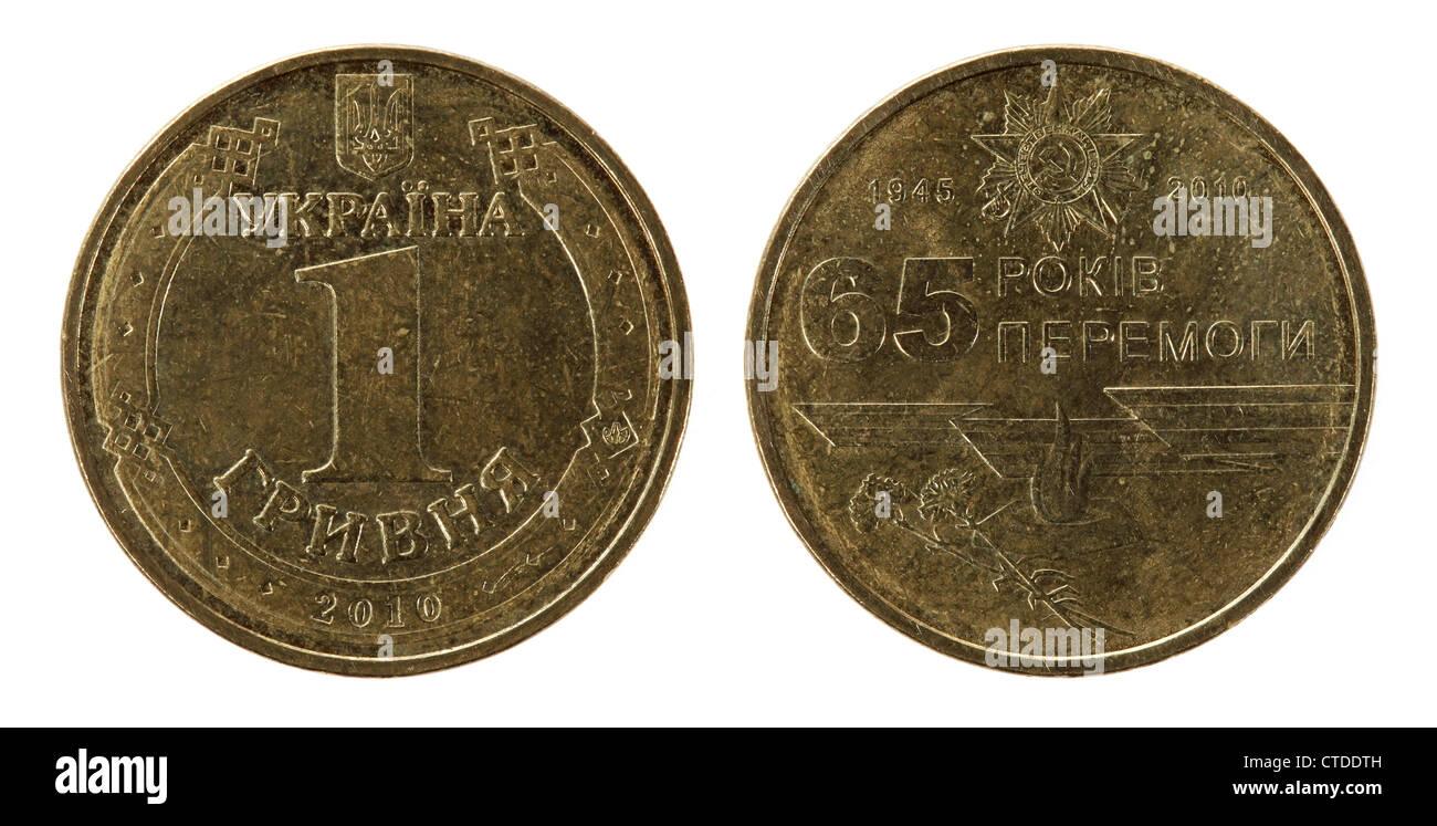 Grivna to euro forex karaganda