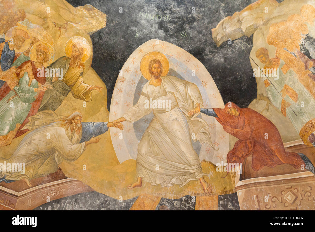 Istanbul, Turkey. Byzantine Church of St. Saviour in Chora. The Anastasis, or Resurrection, fresco.  Christ and - Stock Image