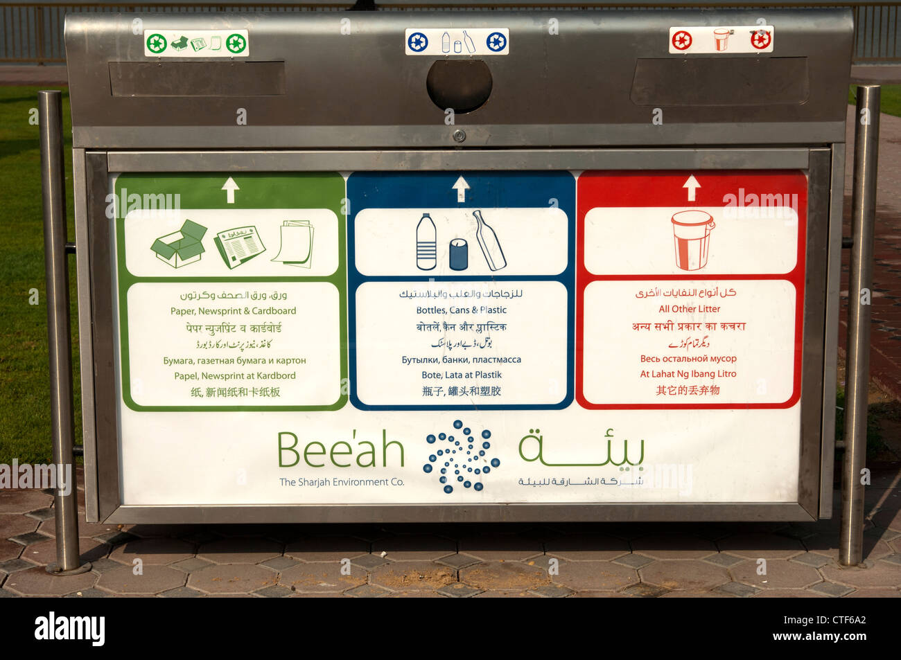 Rubbish container with multi-lingual instructions for the separation of household waste, Sharjah, United Arab Emirates - Stock Image
