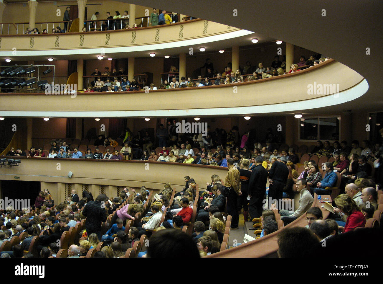 Moscow, Theatre of a name of the Mossovet - Stock Image