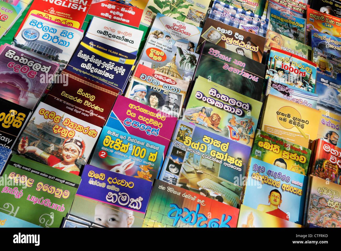 Books for sale in Sri Lanka Stock Photo: 49520337 - Alamy