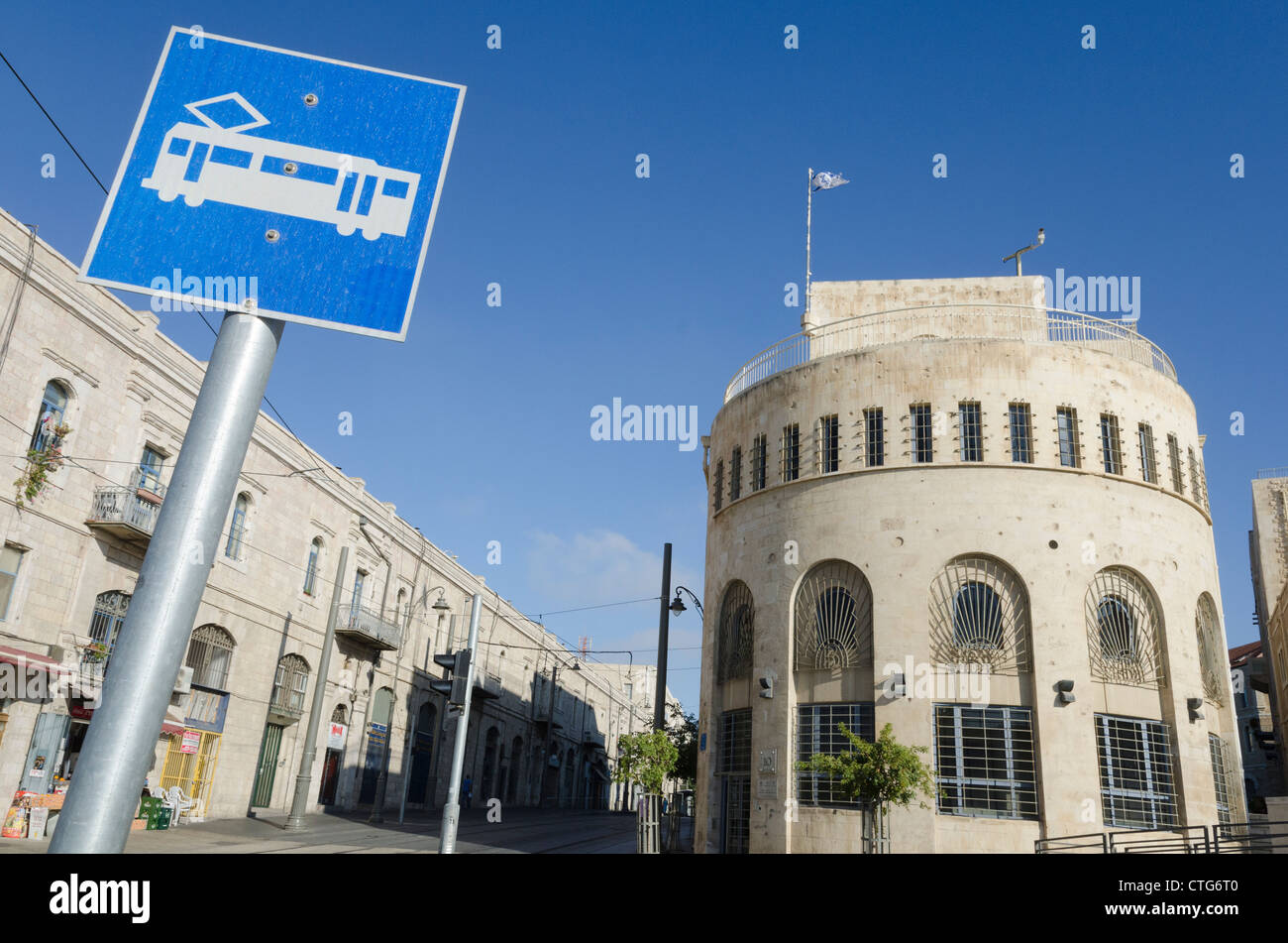 View of the old building of the municipality with preserved historical bullet impacts. Jerusalem. Israel - Stock Image