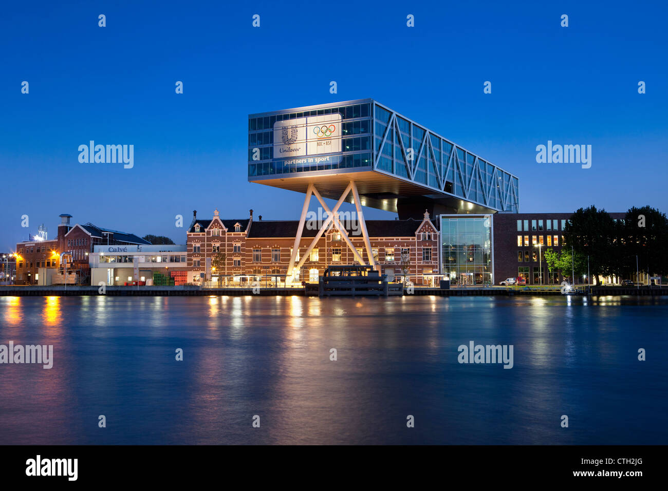 The Netherlands, Rotterdam, Headquarters of Unilever Netherlands. Stock Photo